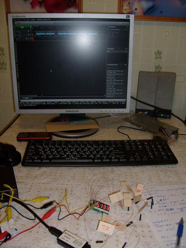 Снимаю данные по I2C