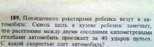 https://img-fotki.yandex.ru/get/9105/252394055.6/0_fc948_a4151260_orig.jpg