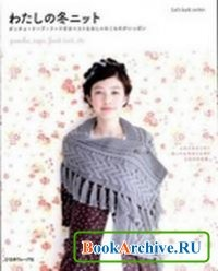Книга Lets Knit Series NV80162 2010.
