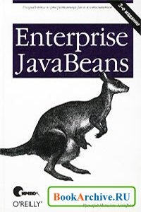 Книга Enterprise JavaBeans. 3-е издание.