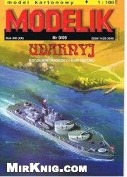 Журнал Modelik 9/2009 - rosyjski monitor Udarnyj