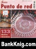 Журнал SONIA 44 PUNTO DE RED