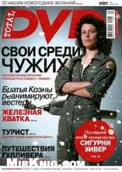 Журнал Total DVD №1 2011