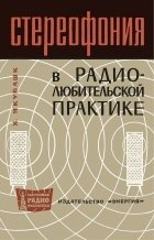 Книга Литература. 7 класс. Учебник в 2 частях