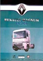 Журнал PKG-025  Прицеп + Тягач  Renault_Magnum__Naves