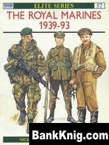 Книга Osprey Elite №57. The Royal Marines 1939-93