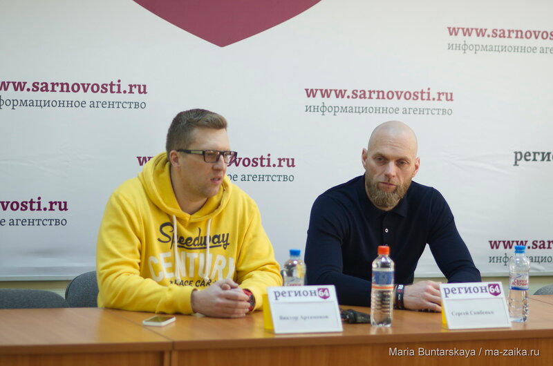 Артисты CLINC, Саратов, 07 декабря 2015 года