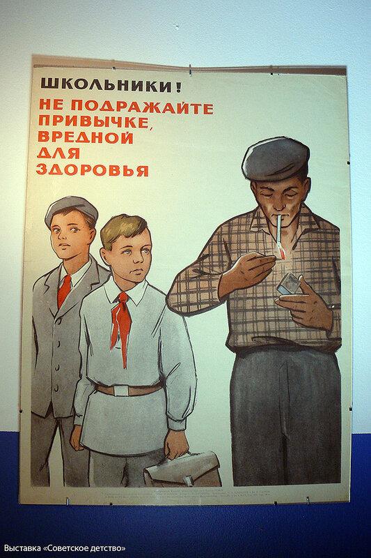 Осень. Советское детство. 27.11.14.41..jpg
