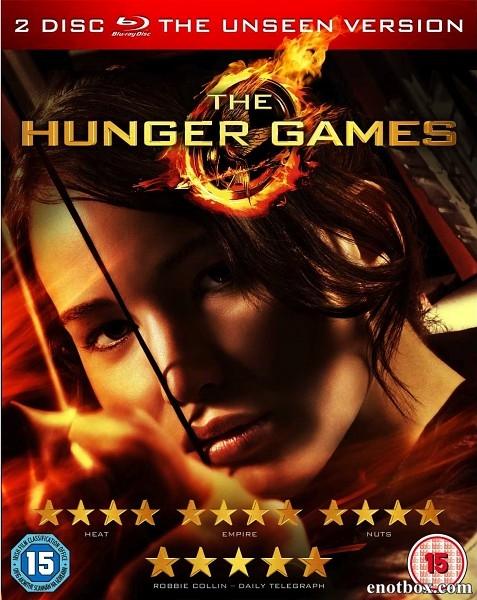 Голодные игры / The Hunger Games (2012/BDRip/HDRip)
