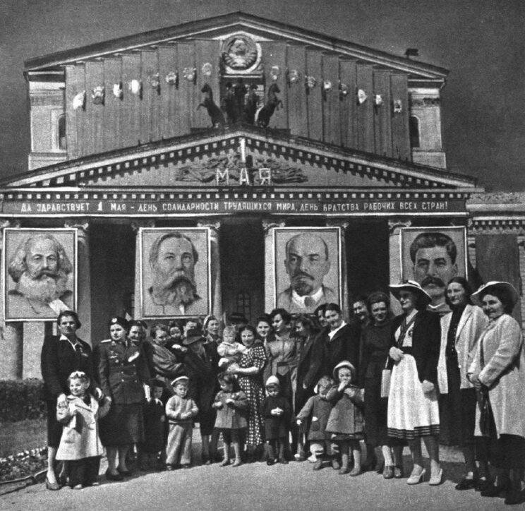 ������������ ������� ������ ������ � ������ � �������� ������. 1950