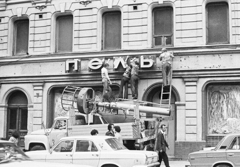 11143 Проезд Художественного театра 1981 И. Пальмин.jpg