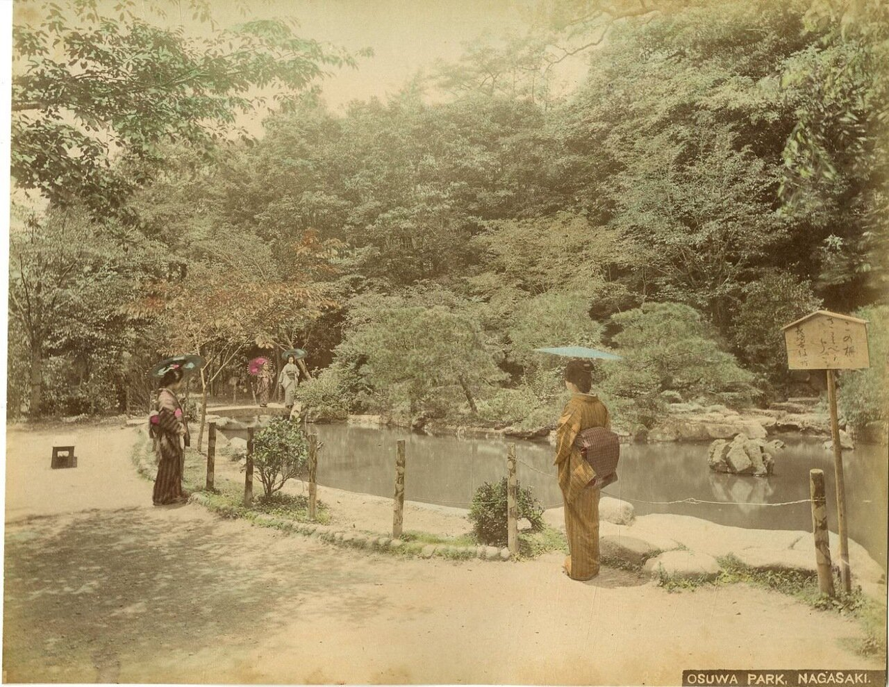 Нагасаки. Парк Осува