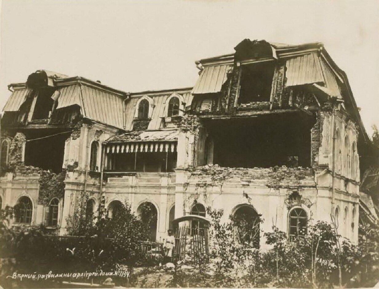 Развалины архиерейского дома