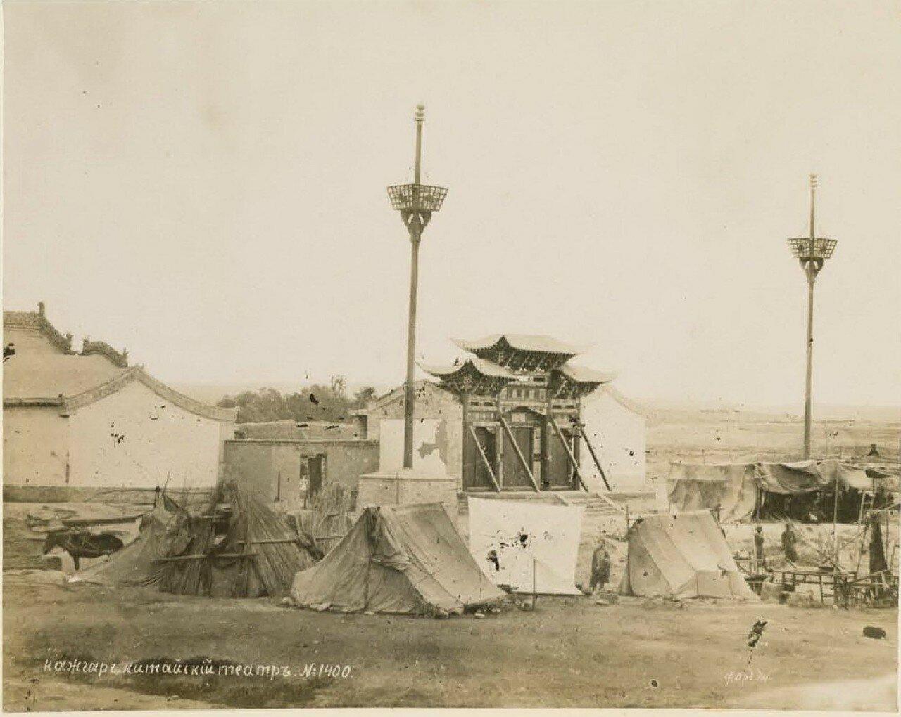 Кажгар. Китайский театр