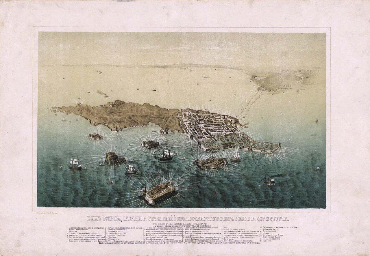 Вид острова, гавани и укреплений Кронштадта, устьев Невы и Петербурга, с высоты птичьего полета