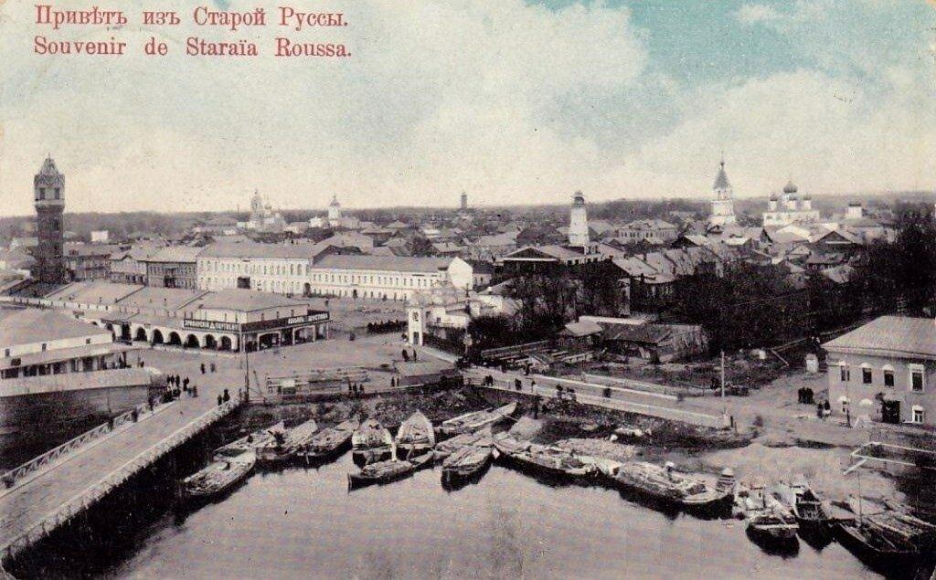 Привет из Старой Руссы