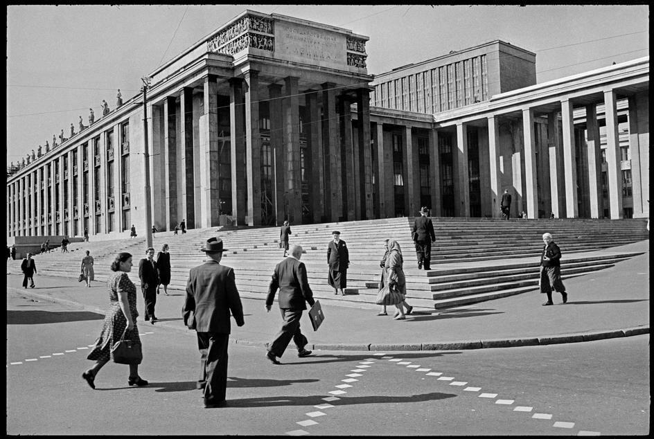 1954. Москва