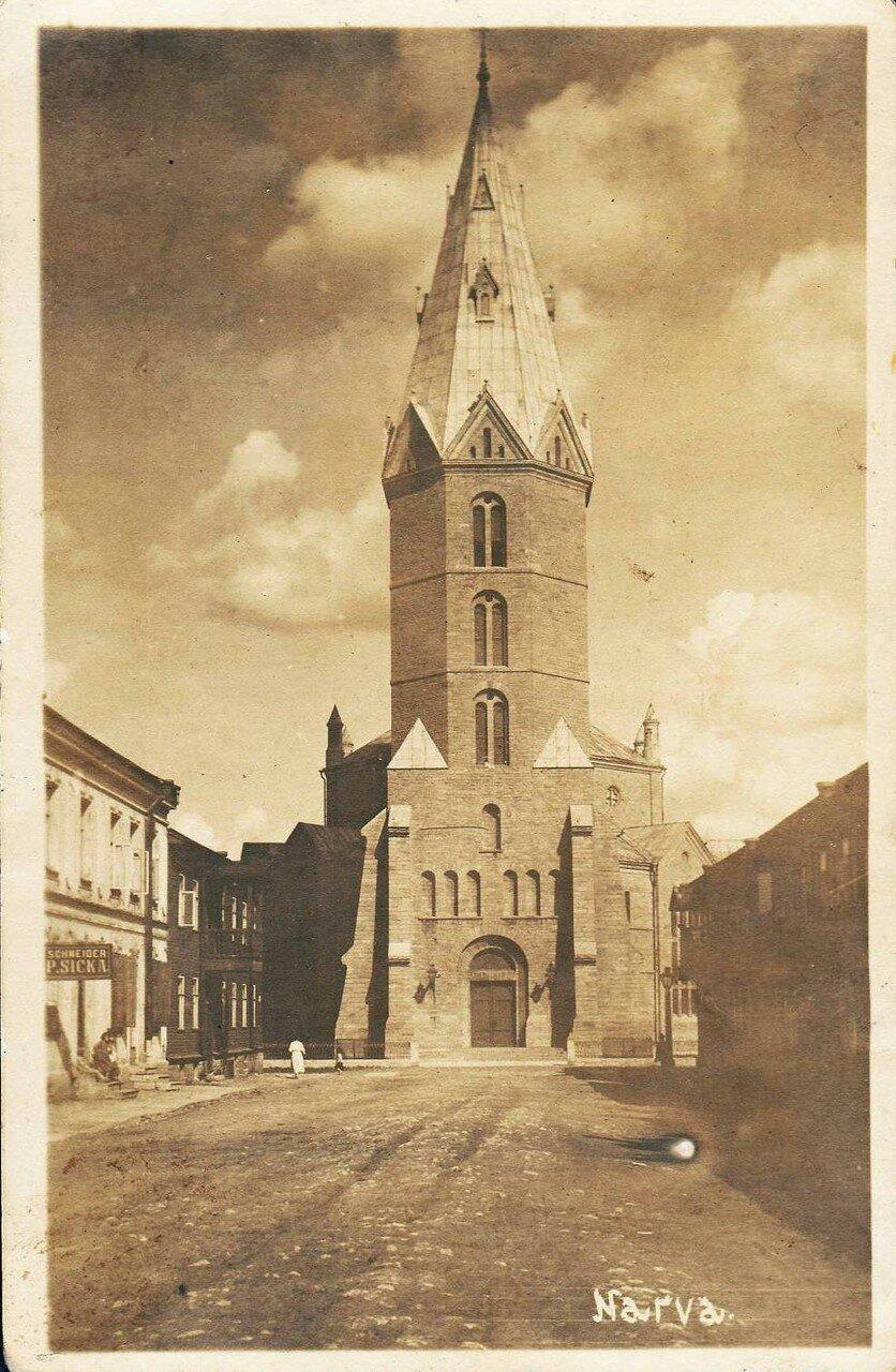 Александровская церковь