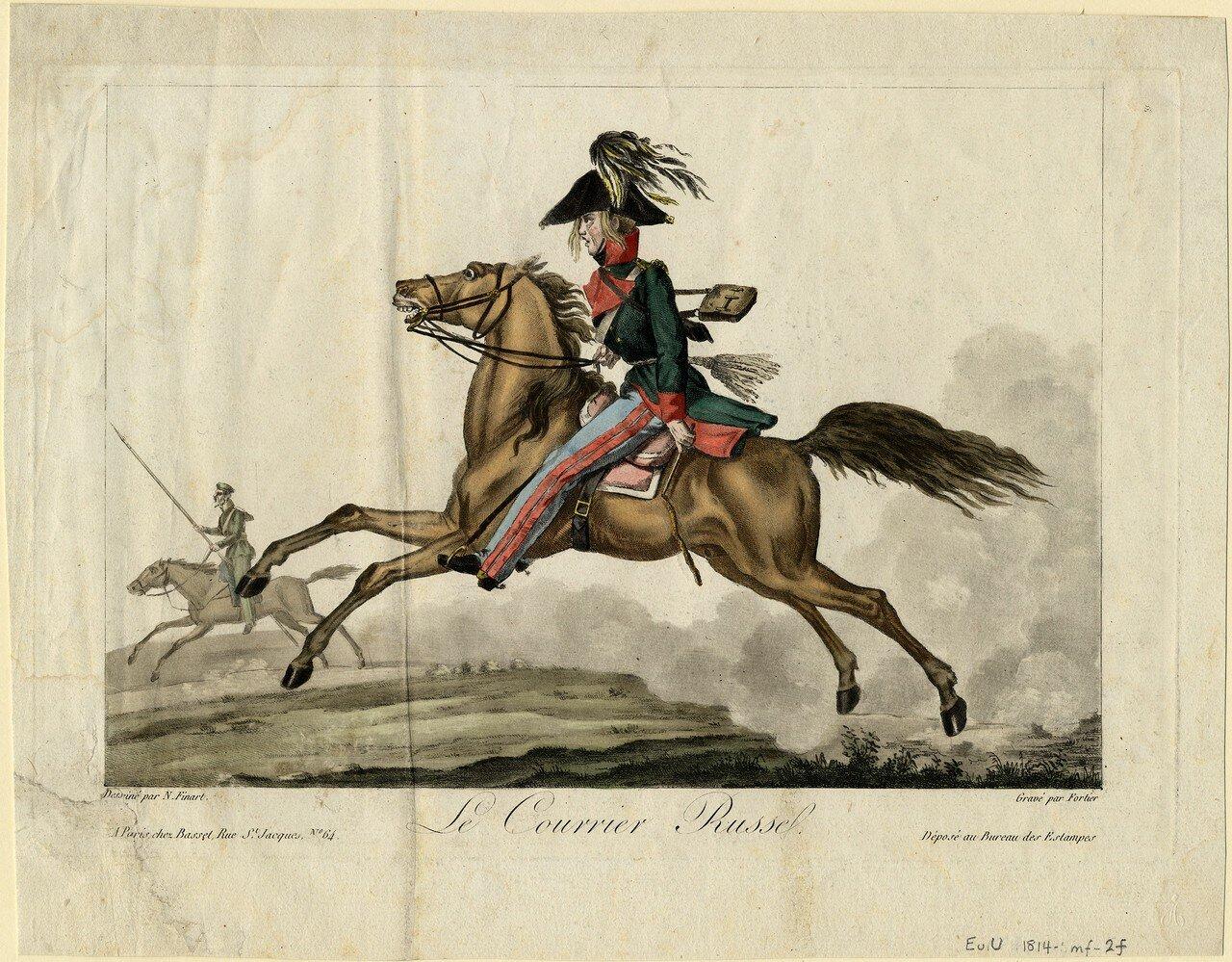 Русский курьер, 1815