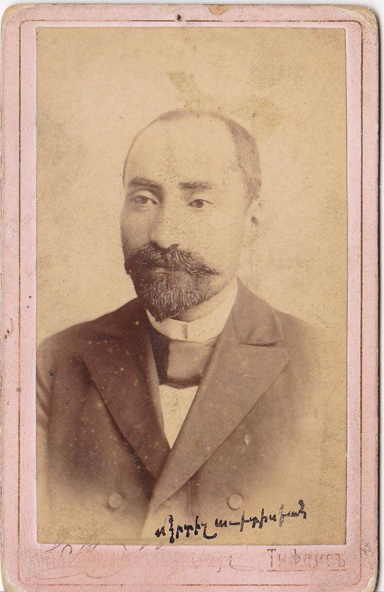 1892. Армянский лидер Мегуердитцх Аведисян. Ван