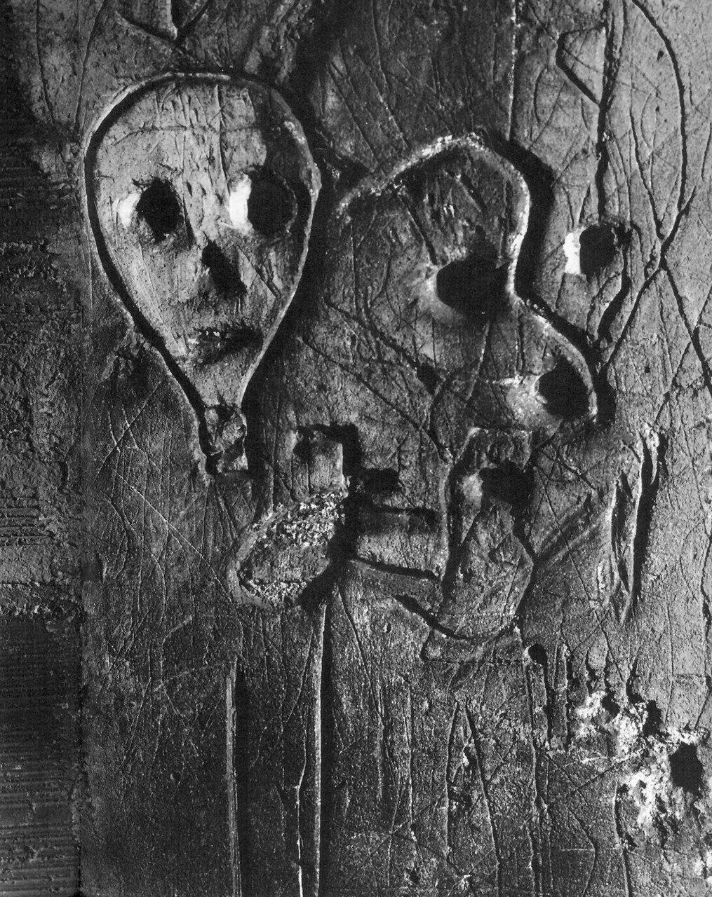 1950. Граффити. Лицо (Рю Медея)