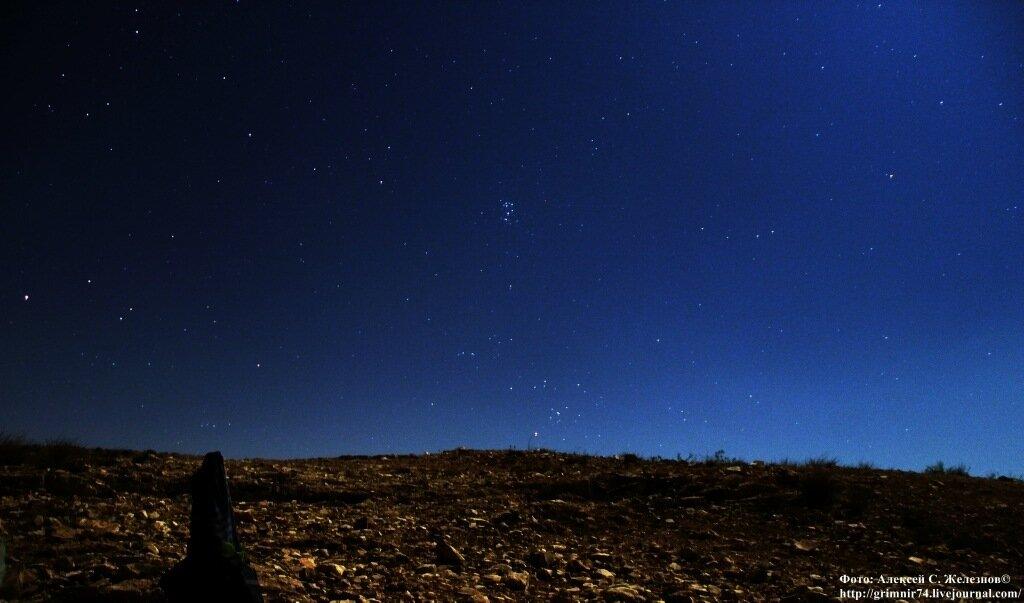 Звёздное небо и космос в картинках - Страница 36 0_bd658_ed5ab14c_XXL