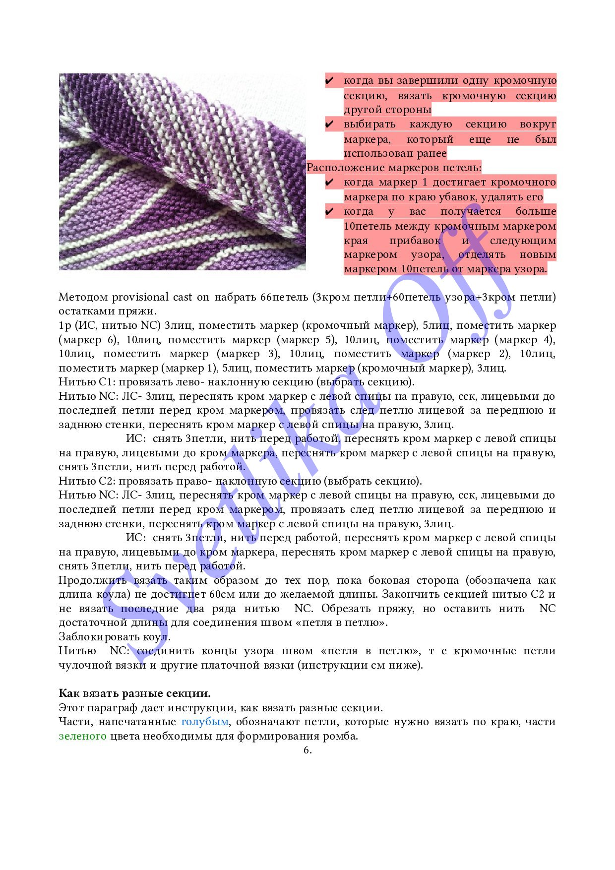 https://img-fotki.yandex.ru/get/9106/125862467.93/0_1abcbb_56431d93_orig