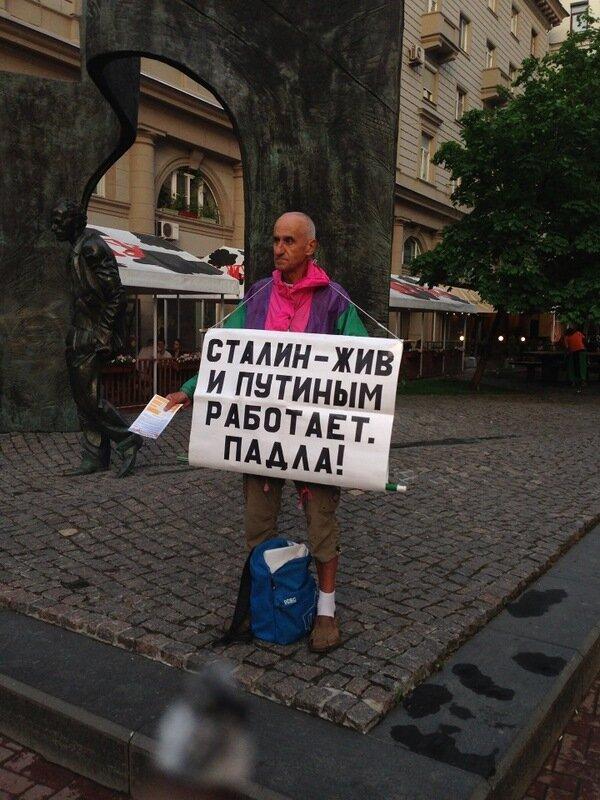 Акция протеста на Арбате