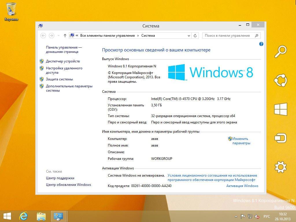 windows 8.1 x86 x64 скачать торрент