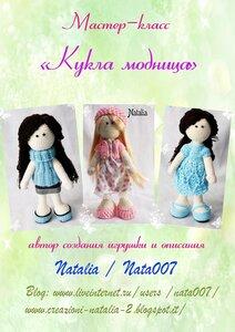 Kukla Modnitza - Natalia