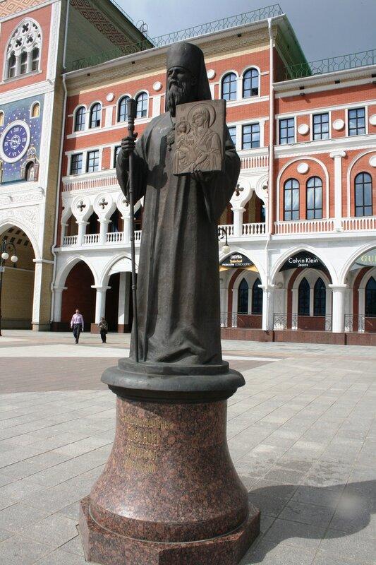 Памятник купить в минске йошкар оле памятники в волгограде недорого питер