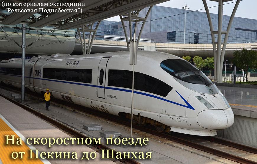Поезд 046 купить билет билет на самолет москва владивосток стоимость