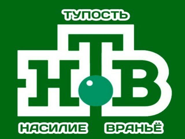 Украина и НАТО подпишут соглашение о совместой борьбе с пропагандой России - Цензор.НЕТ 5518