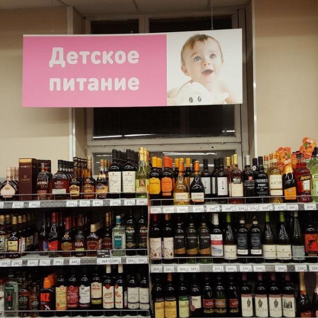 © Pavel Sokolov / facebook.com  Все лучшее— детям.