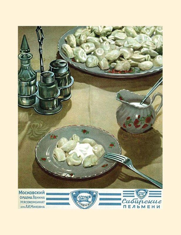028. Книга о вкусной и здоровой пище 1952_Страница_028.jpg