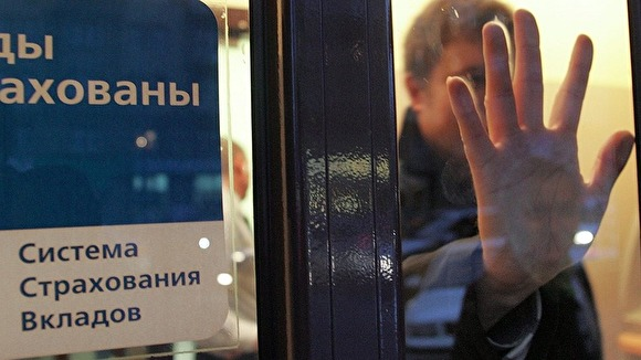 Вкладчики потеряли неменее 50 млрд руб. из-за лишения банков лицензий