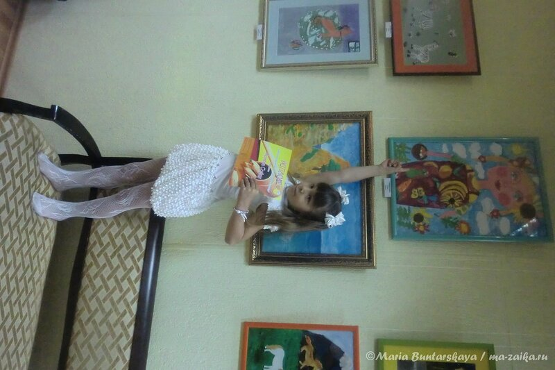 Выставка детского рисунка 'Солнечная палитра', Саратов, 'Созвездие', 18 мая 2013 года