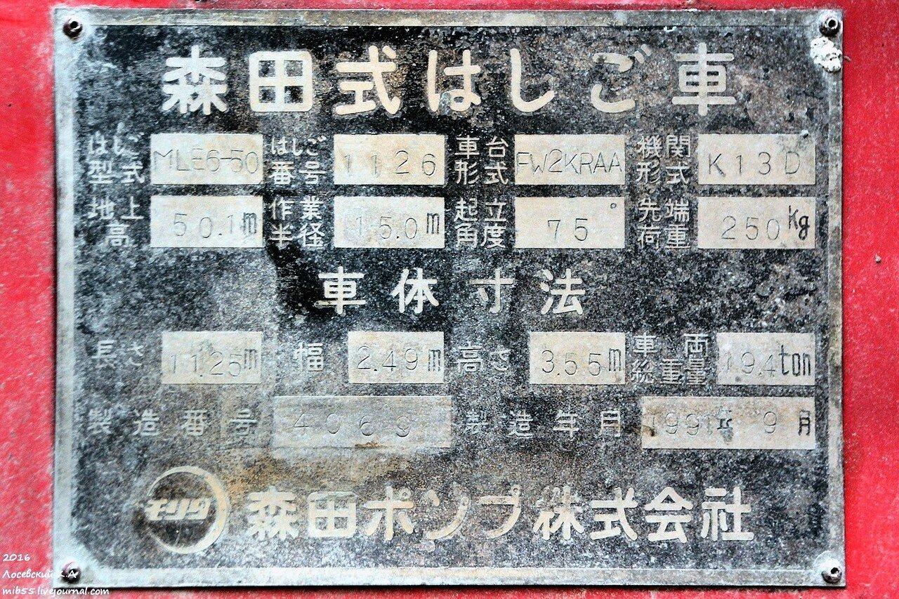 MLE 6-50 2.jpg