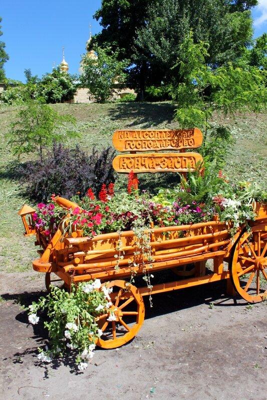 Цветочный воз лесничества Конча-Заспа