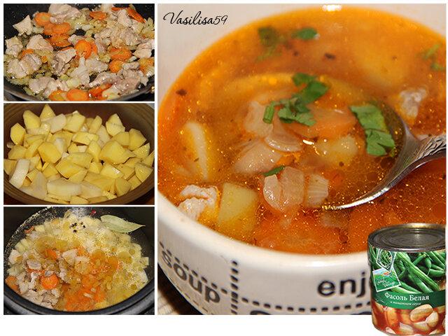 Суп фасолевый в мультиварке редмонд рецепт