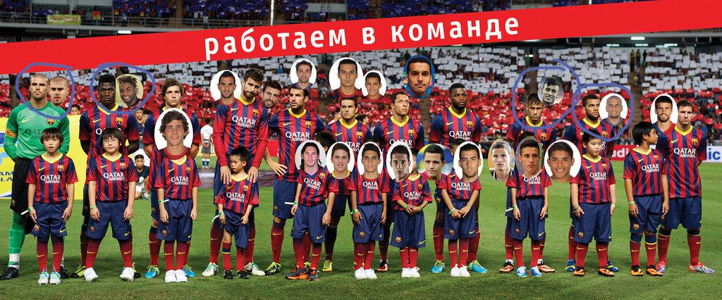 фанатов ФК Барселона