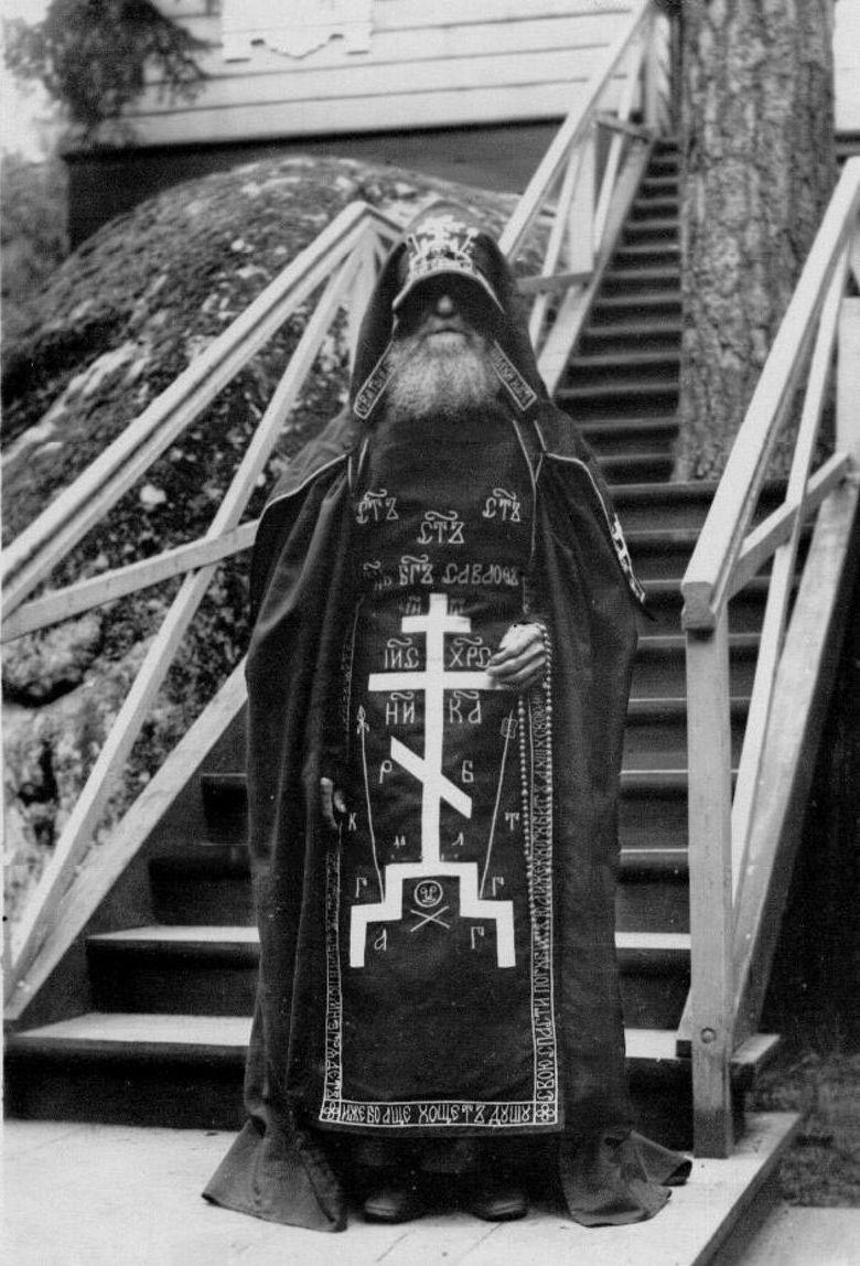 41. Схимник у Конь-камня
