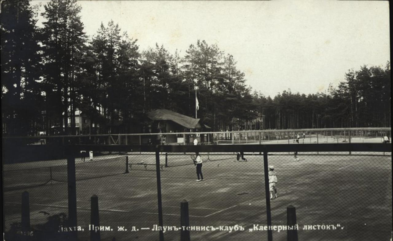 Лаун-теннис-клуб «Клеверный листок»