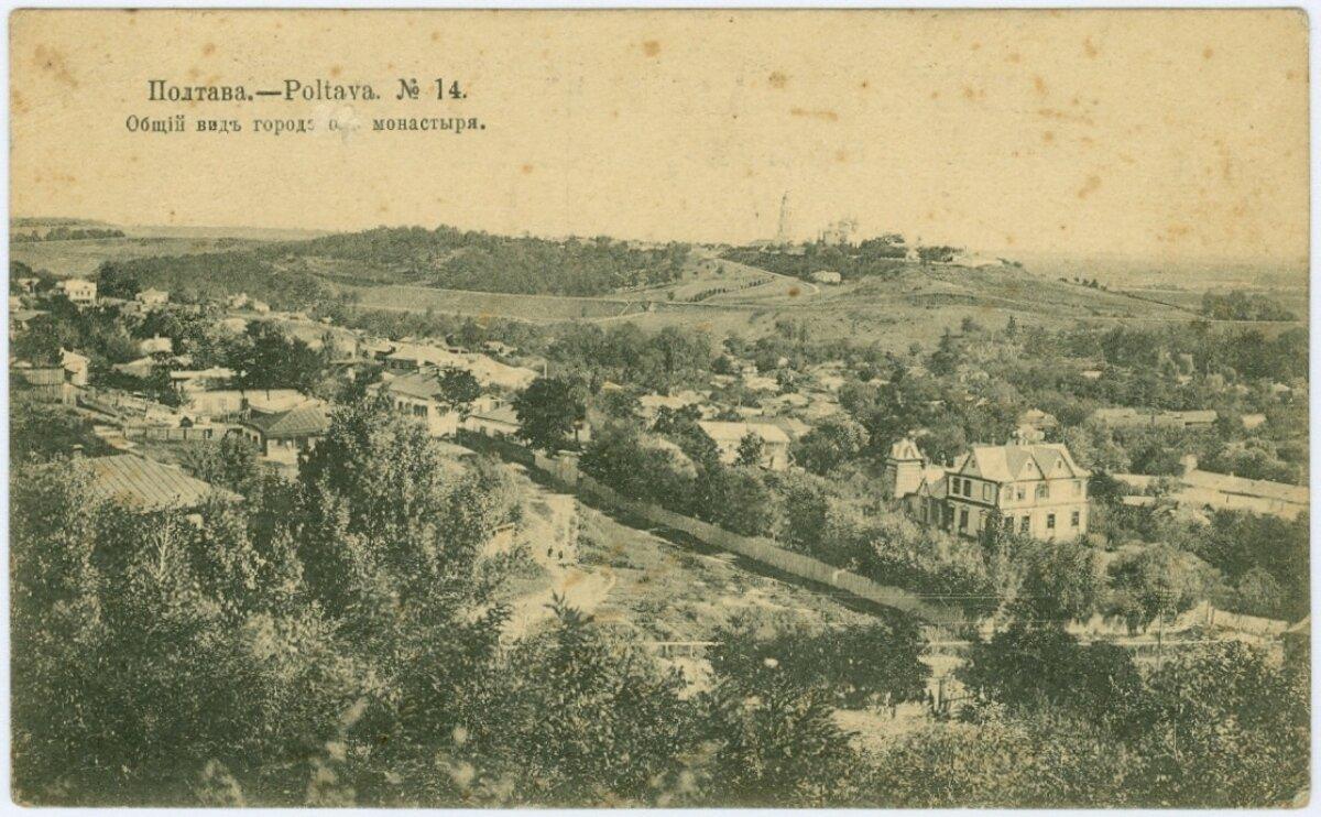 Общий вид города и монастыря