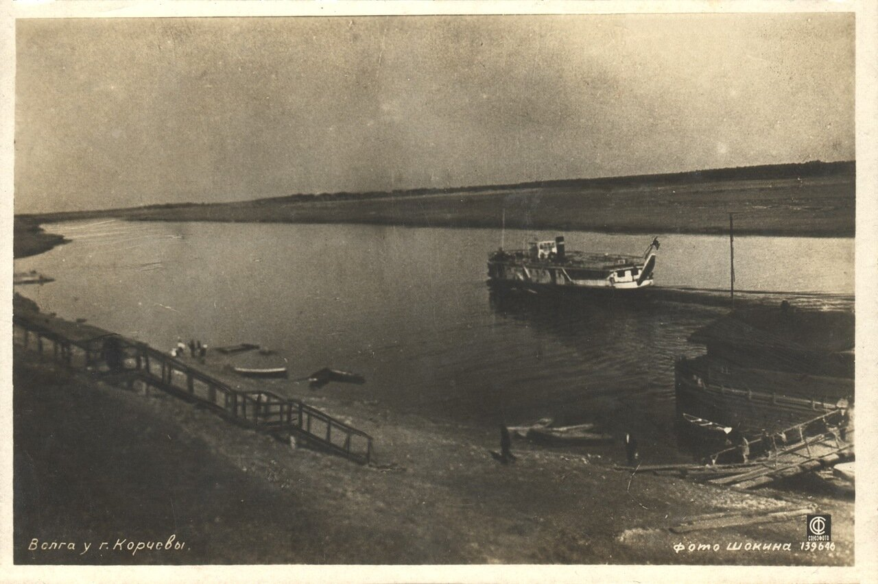 Волга у г. Корчевы