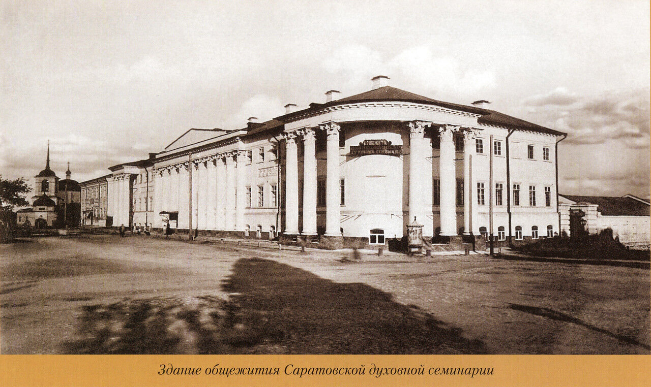 Здание общежития духовной семинарии