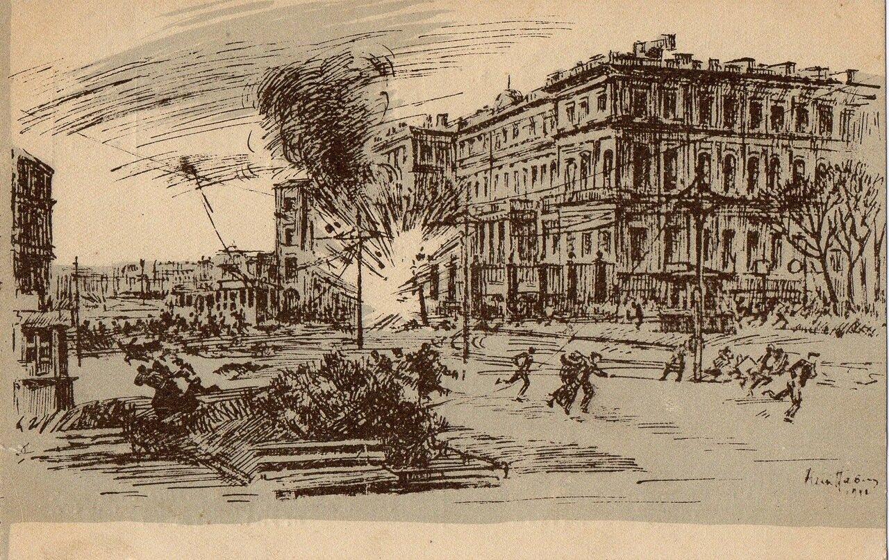 1943. Во время артиллерийского обстрела.