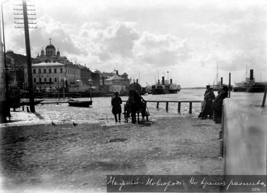 Во время разлива. 1896