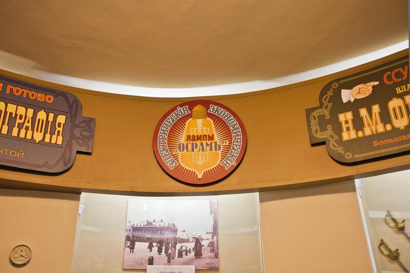 ОSRAM - филиал корпорации в Старом Владимире