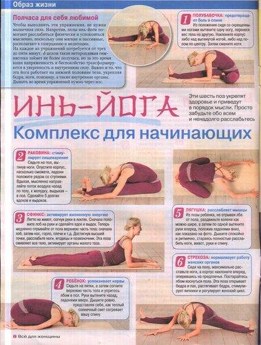 https://img-fotki.yandex.ru/get/910638/19411616.669/0_136dd2_910767b1_L.jpg
